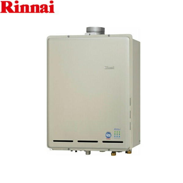 [RUF-TE2000AU]リンナイ[RINNAI]給湯器[kaeccoカエッコ]PS上方排気型(20号)[送料無料]