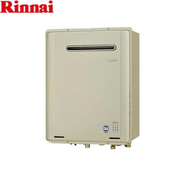 [RUF-TE2003AW(A)]リンナイ[RINNAI]給湯器[kaeccoカエッコ]屋外壁掛型(20号)[送料無料]