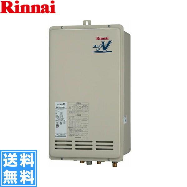リンナイ[RINNAI]給湯器PS後方排気型RUF-VK2010SAB-L(A)(20号)【送料無料】