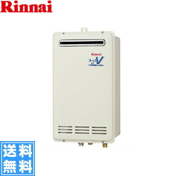 リンナイ[RINNAI]給湯器屋外壁掛PS設置型RUF-VK1610SAW(A)(16号)【送料無料】