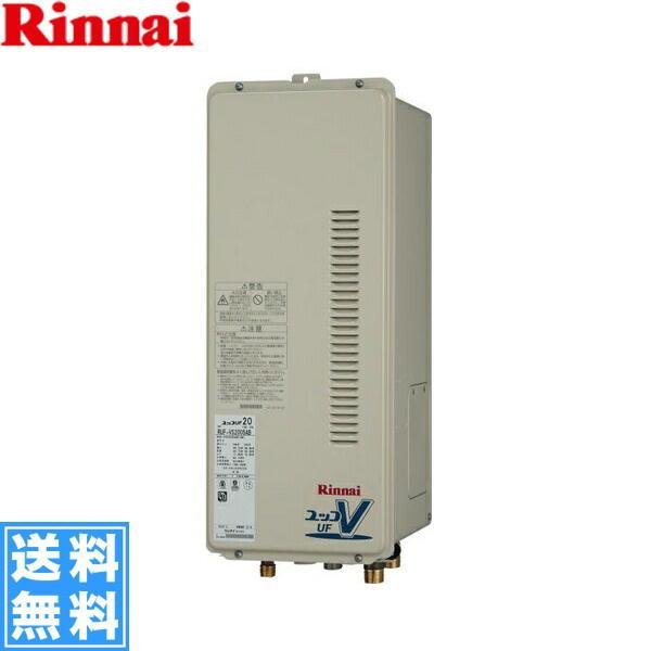 リンナイ[RINNAI]給湯器PS後方排気型RUF-VS1605SAB(16号)【送料無料】