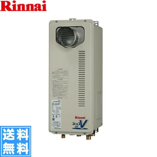 リンナイ[RINNAI]給湯器PS扉内設置型/PS延長前排気型RUF-VS1615SAT(16号)【送料無料】