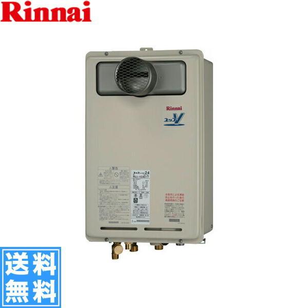 リンナイ[RINNAI]給湯器PS扉内設置型/PS延長前排気型RUJ-V2401T(A)(24号)【送料無料】