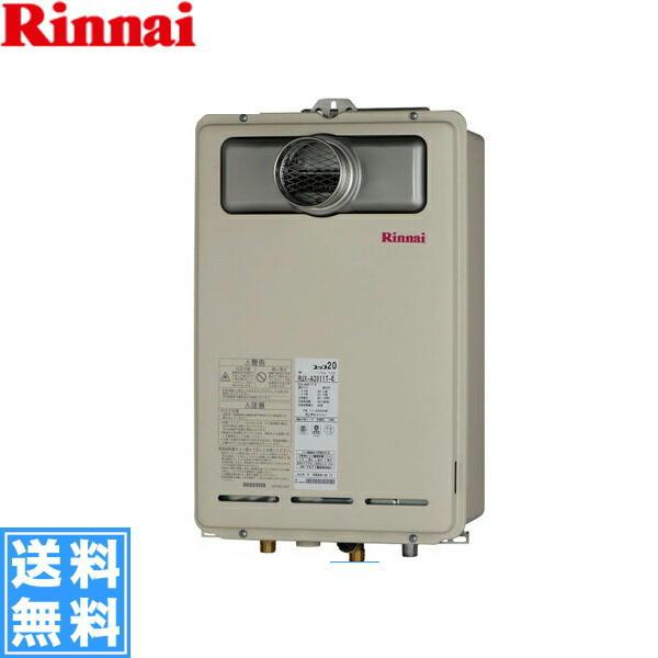リンナイ[RINNAI]給湯器型PS扉内設置型/PS前排気型RUX-A2011T-E(20号)【送料無料】