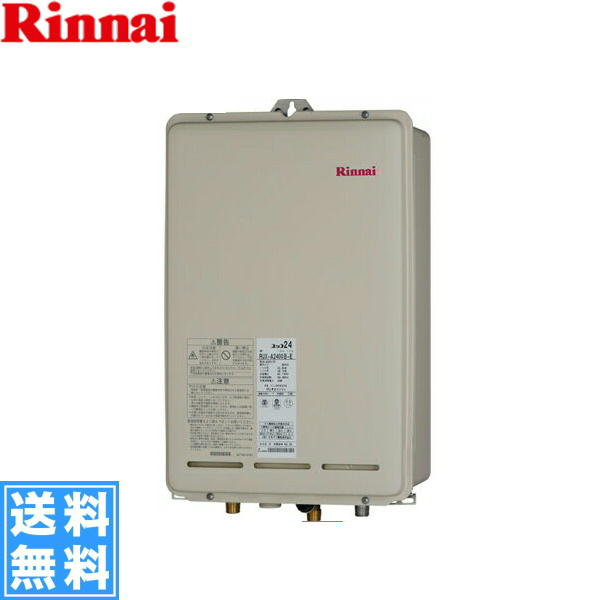 リンナイ[RINNAI]給湯器後方排気型RUX-A2400B-E(24号)【送料無料】