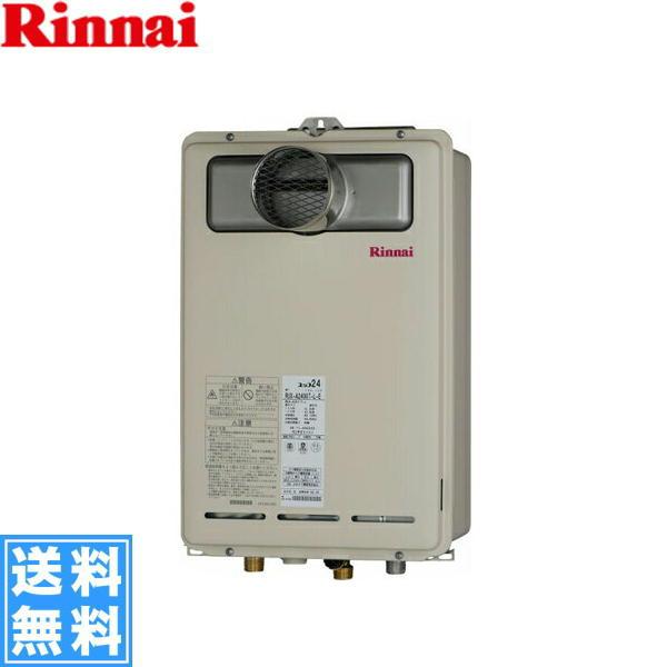 リンナイ[RINNAI]給湯器PS扉内設置型/PS延長前排気型RUX-A2410T-L-E(24号)【送料無料】
