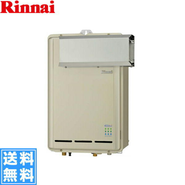 リンナイ[RINNAI]給湯器アルコーブ設置型RUX-E2410A(24号)【送料無料】
