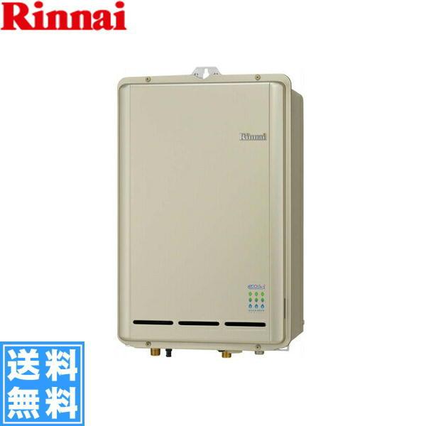 リンナイ[RINNAI]給湯器PS後方排気型RUX-E2400B(24号)【送料無料】