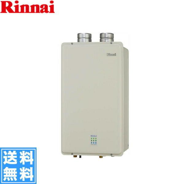 リンナイ[RINNAI]給湯器PS給排気延長型RUX-E1610F(16号)【送料無料】