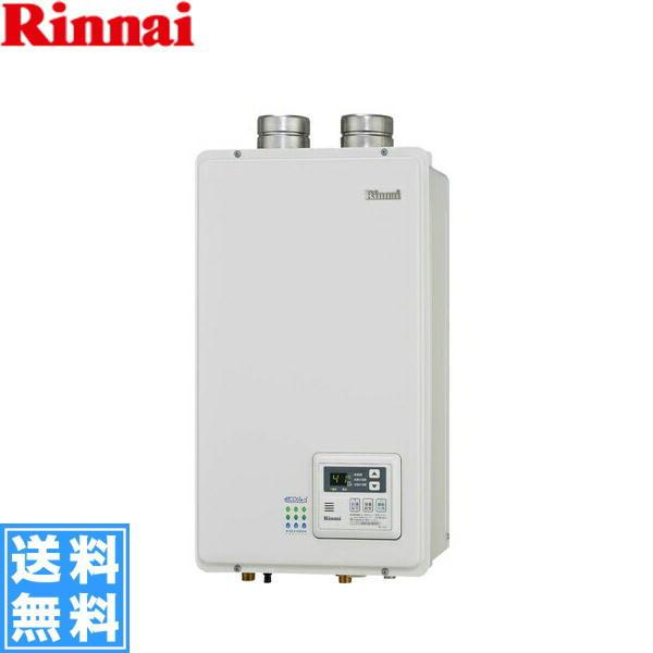 リンナイ[RINNAI]給湯器FF方式・屋内壁掛型・上方給排気RUX-E1610FFU(16号)【送料無料】
