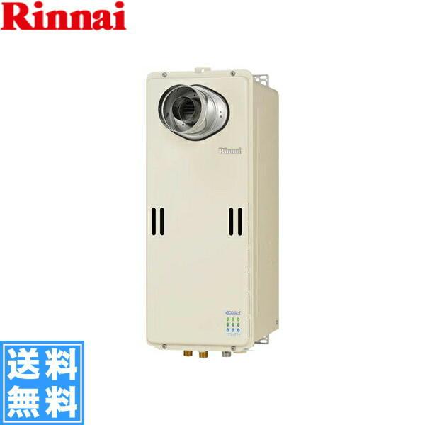 リンナイ[RINNAI]給湯器PS扉内設置型・PS前排気型RUX-SE2010T-L(20号)【送料無料】