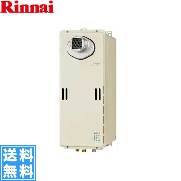 リンナイ[RINNAI]給湯器PS扉内設置型・PS前排気型RUX-SE1600T(16号)【送料無料】
