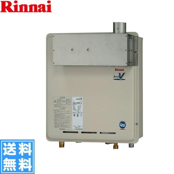 リンナイ[RINNAI]給湯器PS扉内設置型・PS延長前排気型RUX-V16PSF(16号)【送料無料】