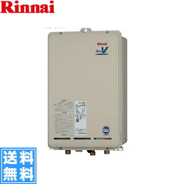 リンナイ[RINNAI]給湯器PS後方排気型RUX-V1608B(16号)【送料無料】