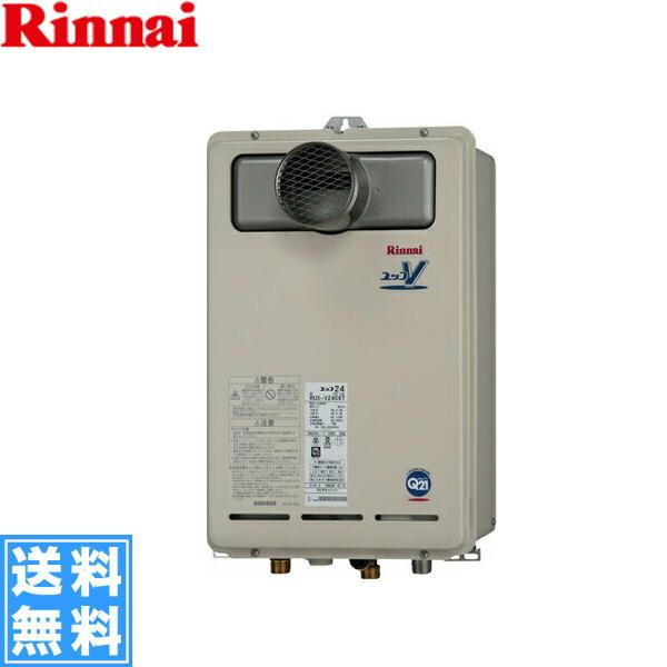 リンナイ[RINNAI]給湯器PS扉内設置型/PS延長前排気型RUX-V2408T(24号)【送料無料】