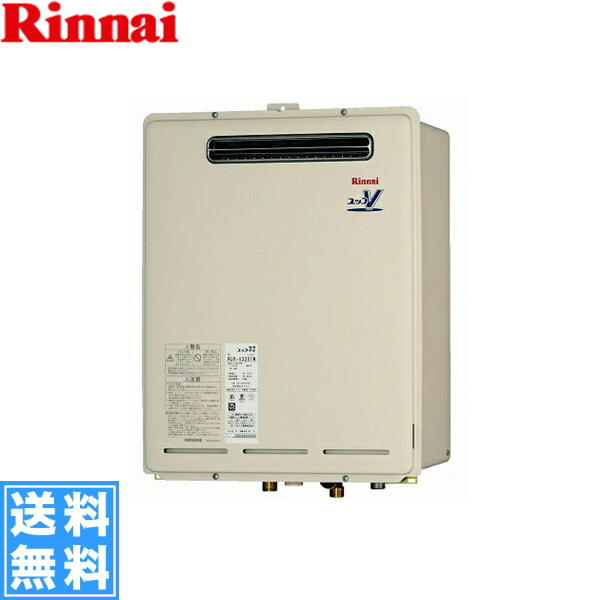 リンナイ[RINNAI]給湯器給湯専用RUX-V3201W(32号)【送料無料】