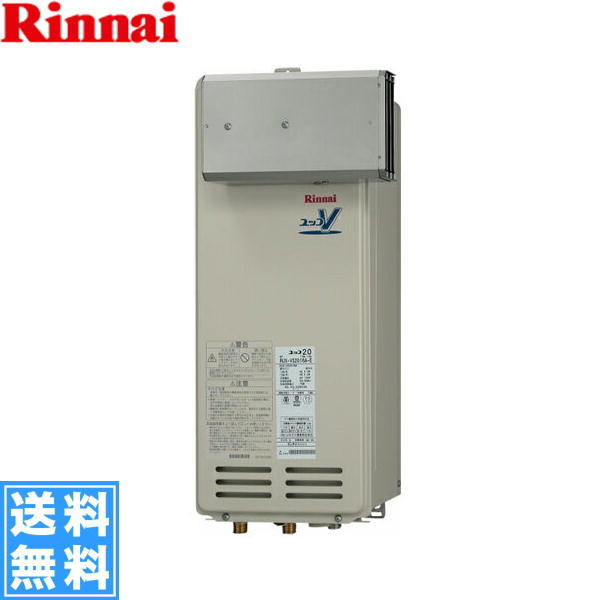 リンナイ[RINNAI]給湯器アルコーブ設置型RUX-VS1606A-E(16号)【送料無料】
