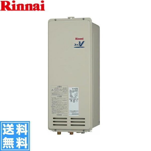 リンナイ[RINNAI]給湯器PS後方排気型RUX-VS2016B-E(20号)【送料無料】