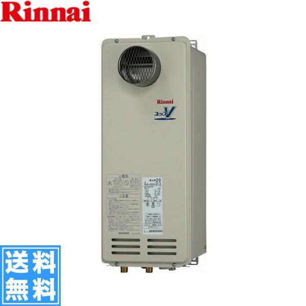 リンナイ[RINNAI]給湯器PS扉内設置型/PS延長前排気型RUX-VS2006T-E(20号)【送料無料】