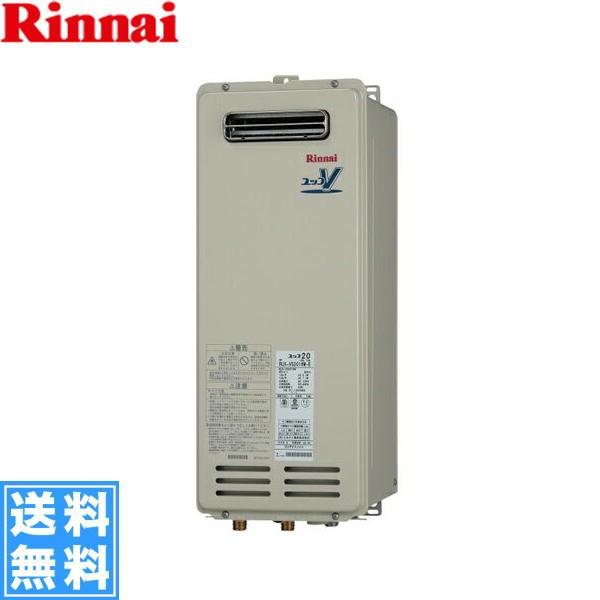 リンナイ[RINNAI]給湯器屋外壁掛・PS設置型RUX-VS1616W-E(16号)【送料無料】