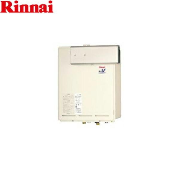 [RUXC-V3201A]リンナイ[RINNAI]給湯器業務用タイプアルコーブ設置型(32号)[送料無料]