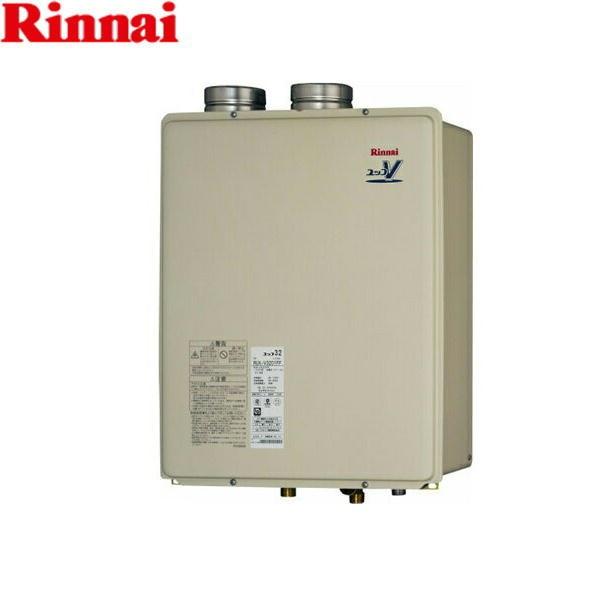 リンナイ[RINNAI]給湯器業務用タイプFF方式・屋内壁掛型RUXC-V3201FF(32号)【送料無料】