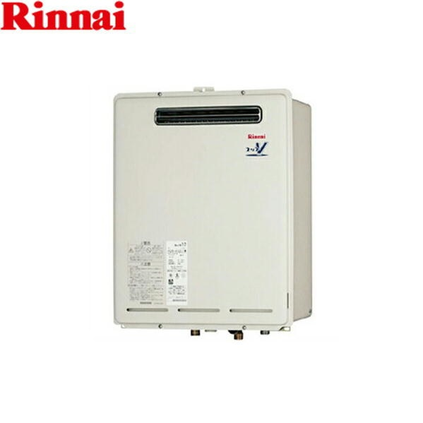 [RUXC-V3201W]リンナイ[RINNAI]給湯器業務用タイプ屋外壁掛・PS設置型(32号)[送料無料]