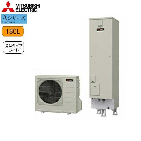 [SRT-N182D]三菱電機[MITSUBISHI]エコキュートライト[給湯専用・180L][Aシリーズ・角型][送料無料]