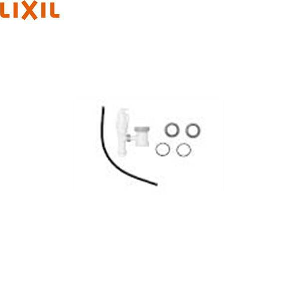 リクシル[LIXIL/INAX]排水器具[キッチン・ミニキッチン設置用]EFH-5MK-1H2[送料無料]