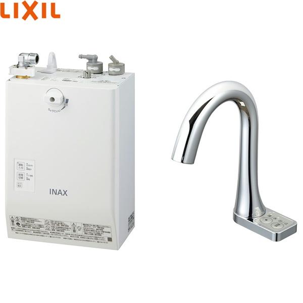 [EHMN-CA3ECSB3-213]リクシル[LIXIL/INAX]小型電気温水器3L[自動水栓一体型壁掛適温出湯スーパー節電タイプ][送料無料]