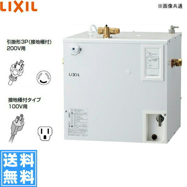 [EHPN-CB20ECS1]リクシル[LIXIL/INAX]小型電気温水器[適温出湯スーパー節電20L・200Vタイプ]【送料無料】