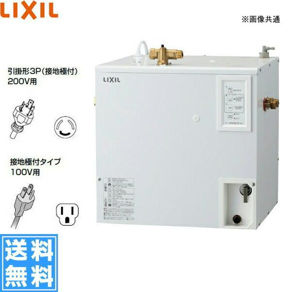[EHPN-CB20ECV1]リクシル[LIXIL/INAX]小型電気温水器[出湯温度可変スーパー節電20L・200Vタイプ][送料無料]