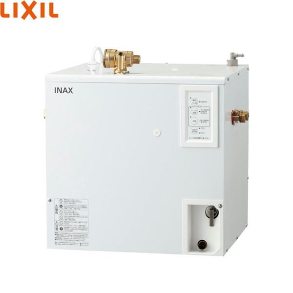 [EHPN-CA20ECV2]リクシル[LIXIL/INAX]小型電気温水器[出湯温度可変スーパー節電20L・AC100Vタイプ][送料無料]