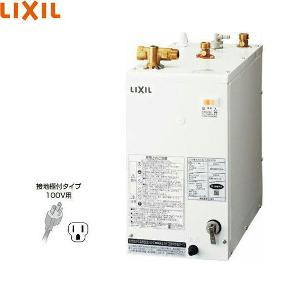 [EHPN-H12V1]リクシル[LIXIL/INAX]小型電気温水器[洗髪用・ミニキッチン用コンパクト12Lタイプ](100Vタイプ)[送料無料]