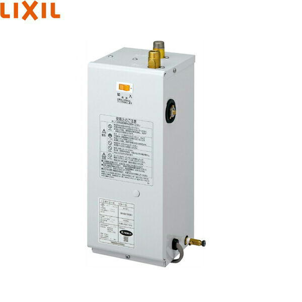 [EHPN-T1N3]リクシル[LIXIL/INAX]小型電気温水器[タンク容量約1,5L][ゆプラストイレ手洗用][送料無料]