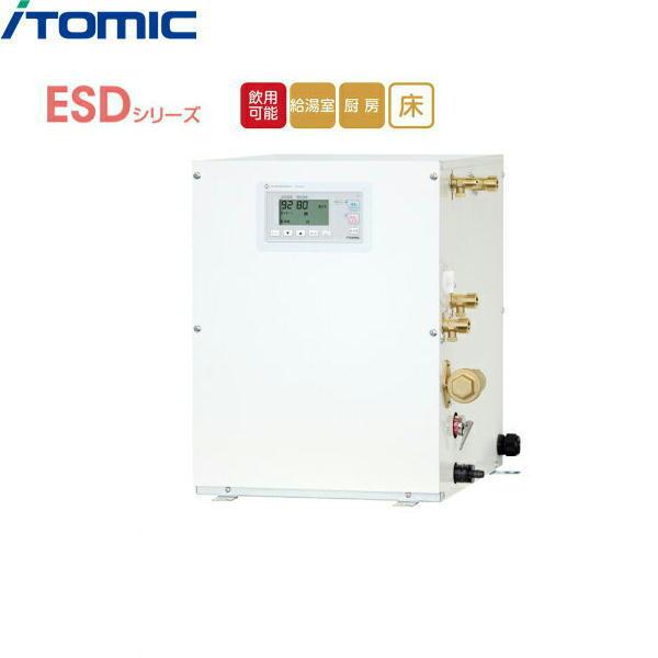 [ESD12B(R/L)X111C0]イトミック[ITOMIC]小型電気温水器[ESDシリーズ][操作部B・単相100V・1,1Kw・12L]【送料無料】