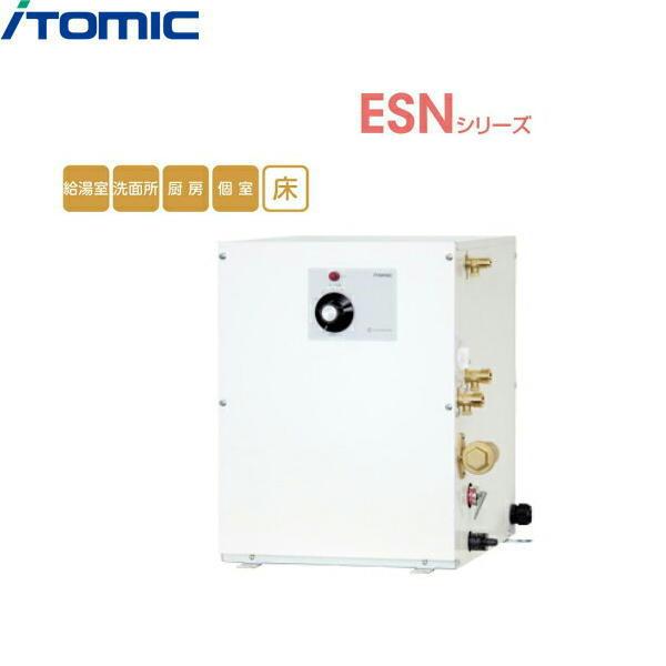 [ESN25A(R/L)N220C0]イトミック[ITOMIC]小型電気温水器[ESNシリーズ][操作部A・単相200V・2,0Kw・25L]【送料無料】