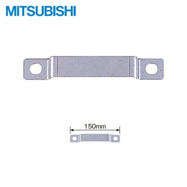 MITSUBISHI-GZ-9D 出荷 GZ-9D お金を節約 三菱電機 MITSUBISHI 脚固定金具 給湯専用タイプ用 電気温水器