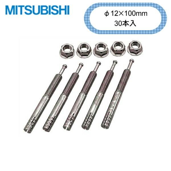 三菱電機[MITSUBISHI]アンカーボルト(脚固定用)GZ-B1F
