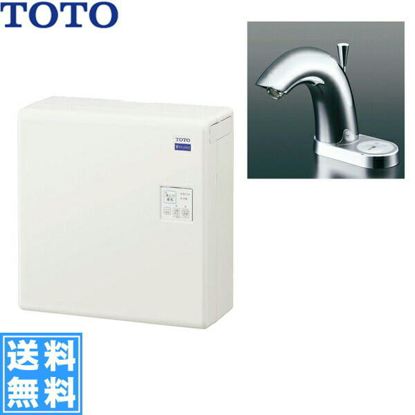 TOTO湯ぽっと[パブリック洗面・手洗い用][壁掛けタイプ]RECS03K61A【送料無料】