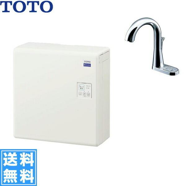 TOTO湯ぽっと[パブリック洗面・手洗い用][壁掛けタイプ]RECS03K85G1【送料無料】