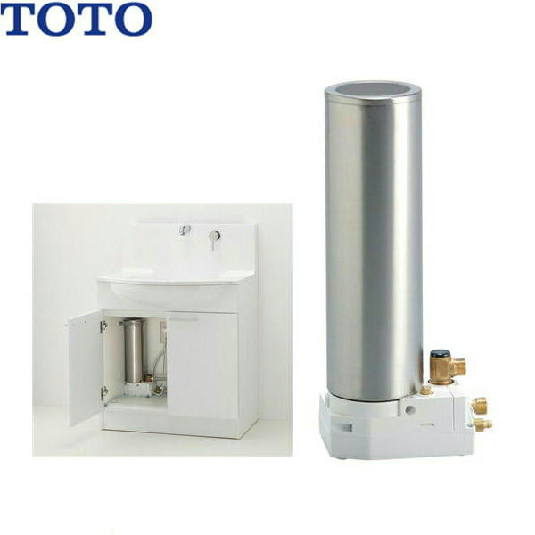 TOTO魔法びん電気即湯器[約1,5Lタイプ]REQ02ASL3[送料無料]