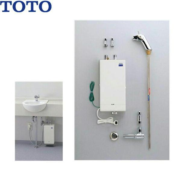 TOTO湯ぽっと[1L壁掛けタイプ・手洗い用][ハンドル式水栓・寒冷地仕様]RES01ANZ【送料無料】