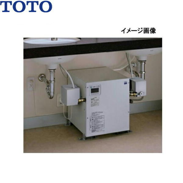 TOTO湯ぽっと[パブリック洗面・手洗い用][約30L据え置きタイプ]REW30C2B1HSCM[送料無料]