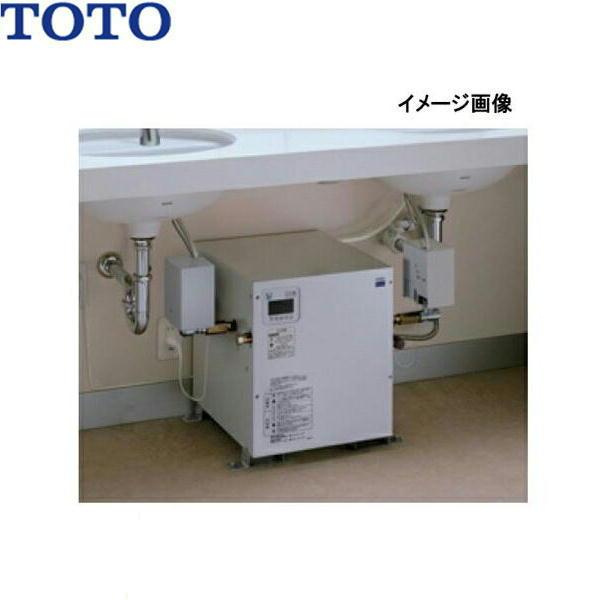 TOTO湯ぽっと[パブリック洗面・手洗い用][約25L据え置きタイプ]REW25A1DKSCM【送料無料】