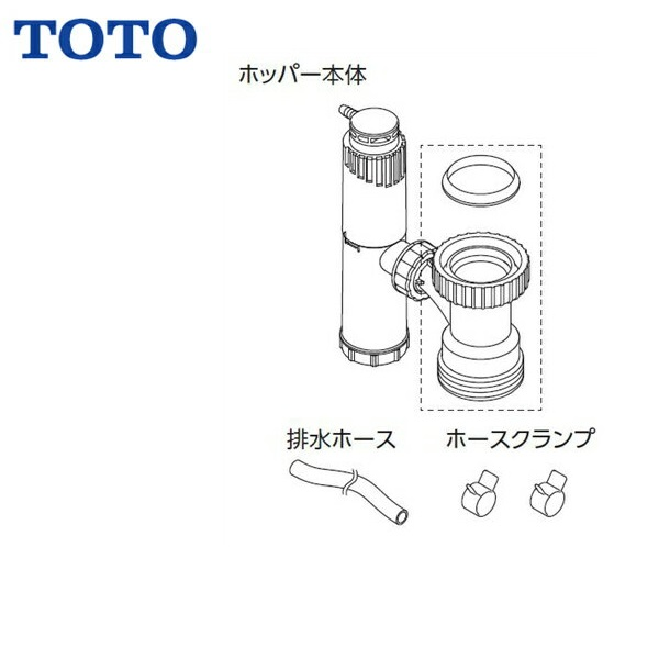 TOTO先止め式電気温水器用開放式排水ホッパーRHE22H-50N