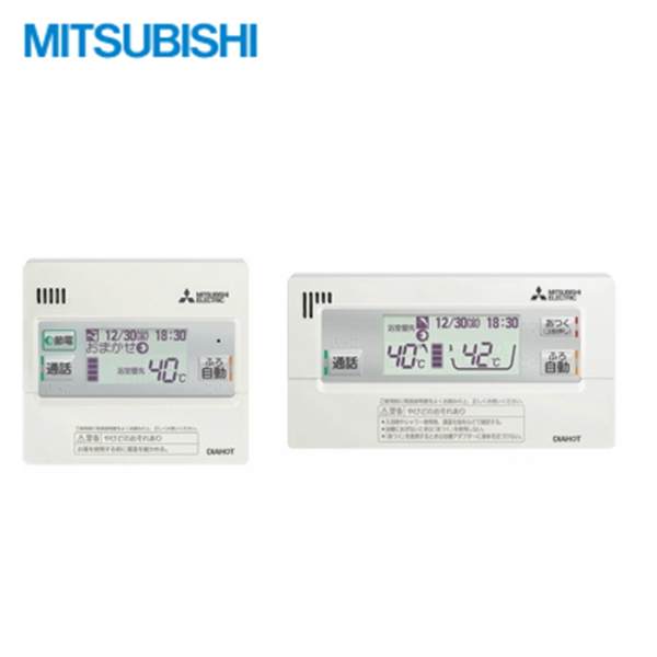 [RMCB-D4SE]三菱電機[MITSUBISHI]インターホンタイプリモコンセット