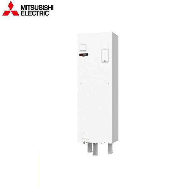 [SRG-201E-L]三菱電機[MITSUBISHI]電気温水器[200L・給湯専用タイプ][標準圧力型]【送料無料】