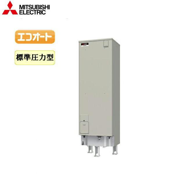 [SRT-J46CDH5]三菱電機[MITSUBISHI]電気温水器[460L・エコオート][標準圧力型]【送料無料】