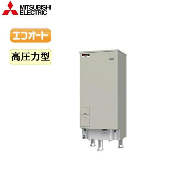 [SRT-J46CDM5]三菱電機[MITSUBISHI]電気温水器[460L・エコオート][ローボディタイプ][送料無料]